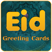 Eid Greeting Cards 2016