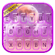 Pink Sky Moon Keyboard Theme APK