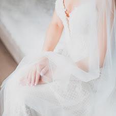 Wedding photographer Alisa Livsi (AliseLivsi). Photo of 08.08.2017