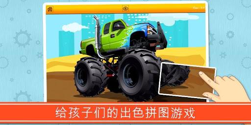怪物卡车儿童拼图