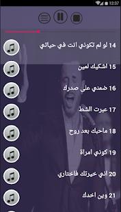 اغاني كاظم الساهر بدون نت الاكثر استماعا في العالم for PC-Windows 7,8,10 and Mac apk screenshot 3
