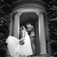 Hochzeitsfotograf Mischa Baettig (mischabaettig). Foto vom 10.11.2019