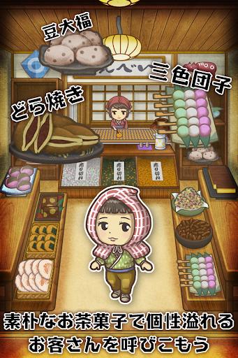 玩免費模擬APP|下載昭和茶屋物語~どこか懐かしくて心温まる新感覚ゲーム~ app不用錢|硬是要APP