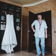 Wedding photographer Pavel Lisofenko (Pavel-L). Photo of 13.09.2013
