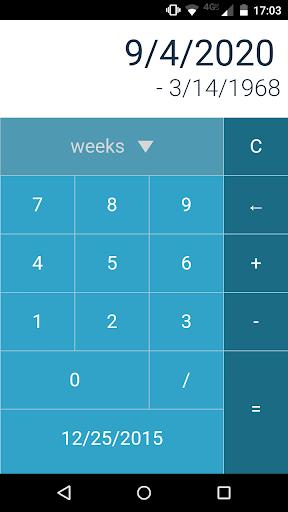 日付の計算