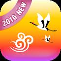 2016년 최신토정비결 icon