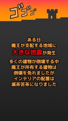 MonsterWorksu3000u30c0u30f3u30b8u30e7u30f3u304bu305fu3065u3051u30d1u30bau30ebu30b2u30fcu30e0 1.0.1 Windows u7528 1