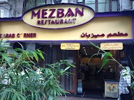 Mezban photo 6