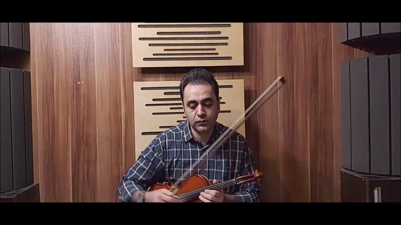 کرشمه رضوی شور ردیف دوم ابوالحسن صبا ایمان ملکی ویولن