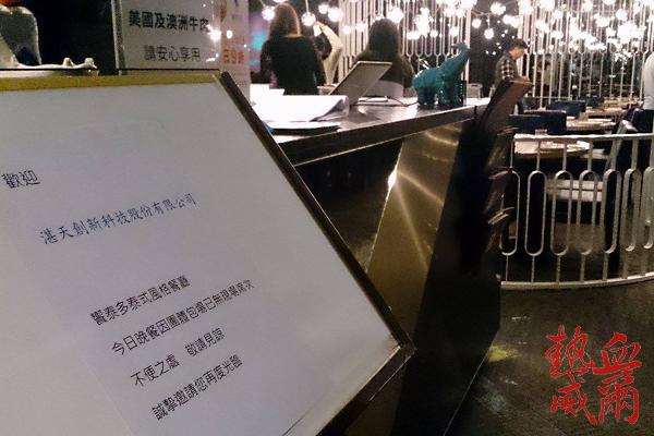 食記:饗泰多Siam More 泰式風格餐廳 @ 湛天2015尾牙
