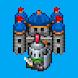 お城を守れ! - Androidアプリ