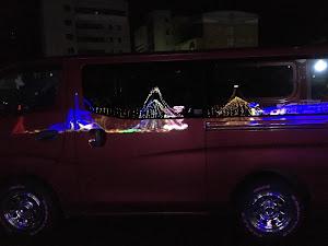 NV350キャラバン  ガソリン 2,0 VXのカスタム事例画像 Aku♡MIHO♡(MAC)さんの2019年01月15日14:32の投稿