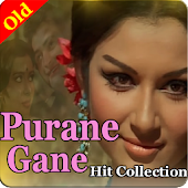 Purane Hindi Gane