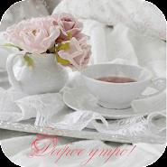 Taza De Cafe Imagen Animada APK icon
