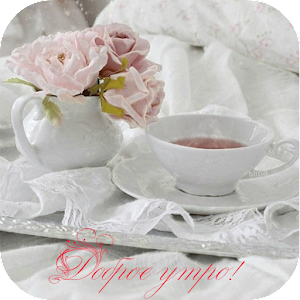 Taza De Cafe Imagen Animada APK Download for Android