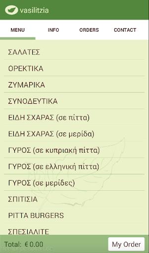 Vasilitzia