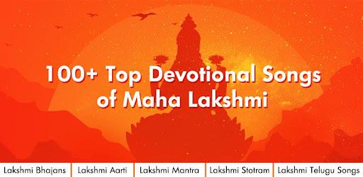 Lakshmi Songs - Bhajan, Aarti, Mantra, Stotram - Apps on