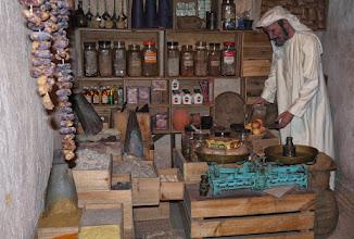 Photo: Im Museum von Dubai
