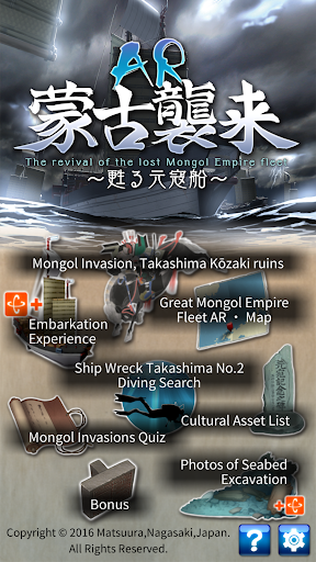 AR Mongol Invasion 4.0 Windows u7528 1