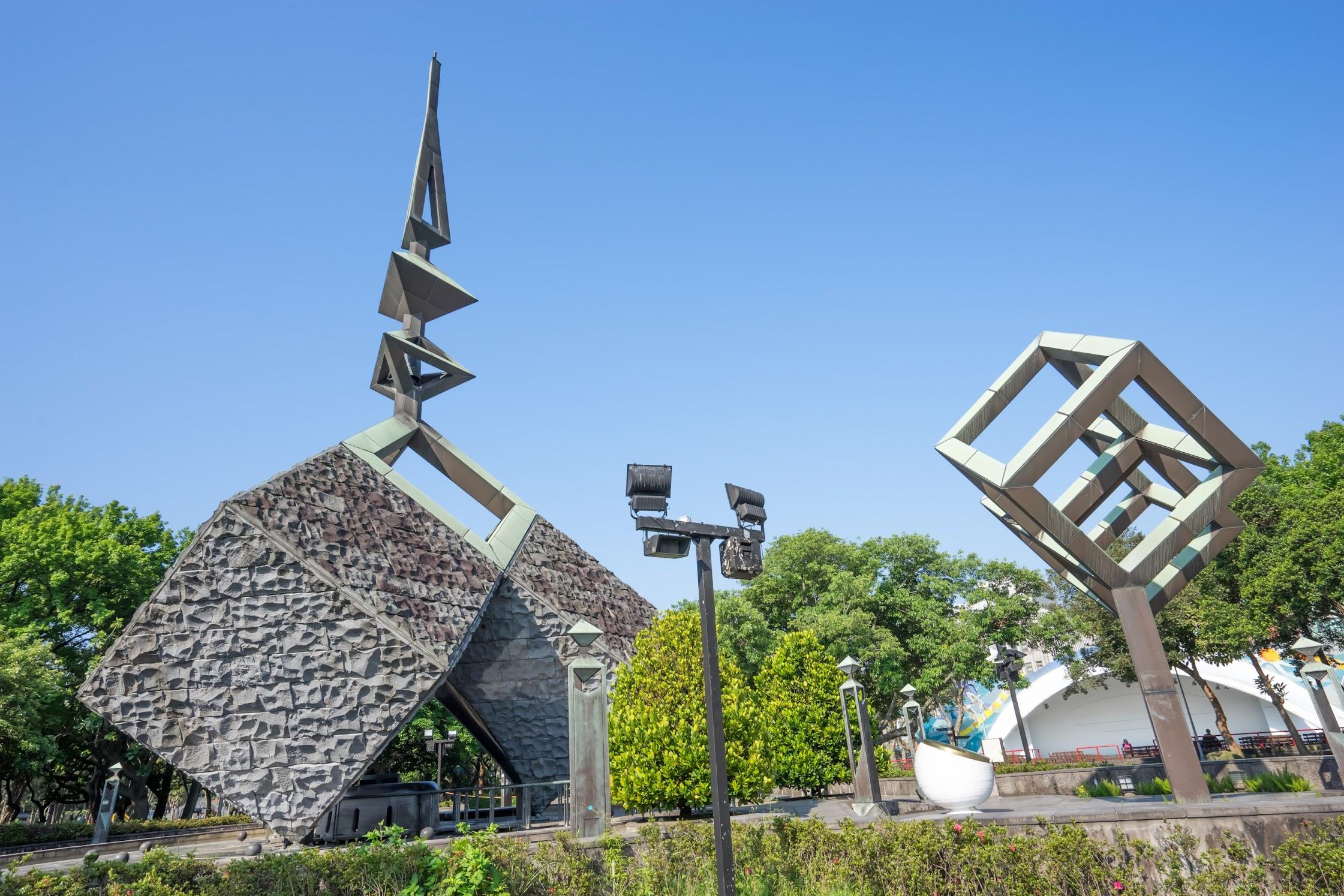 Taipei Peace Memorial Park3