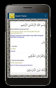 App Surat Yasin, Tahlil dan Do'a APK for Windows Phone