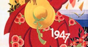 Cartel de la Feria de Almería del año 1947.