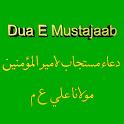 Dua E Mustajaab icon
