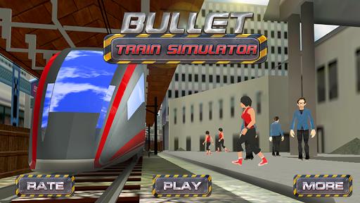 传动子弹头列车模拟器