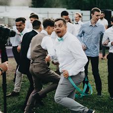 Bryllupsfotograf Richard Konvensarov (konvensarov). Bilde av 24.05.2019