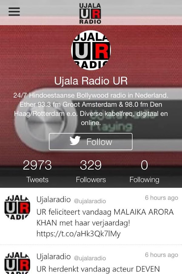 Ujala Radio: screenshot