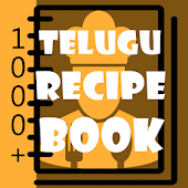 Recipe Book in Telugu