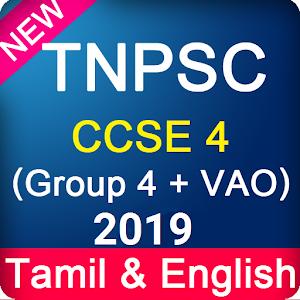 TNPSC CCSE 4 2019 : Group 4 Study Materials VAO APK | APKPure ai