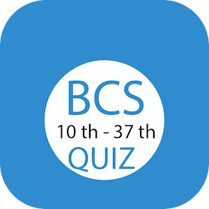 BCS Preliminary MCQ Exam Test