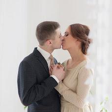Wedding photographer Dina Ustinenko (Slafit). Photo of 03.11.2016