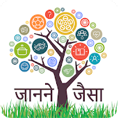 Janne Jesa : General Knowledge and News in Hindi