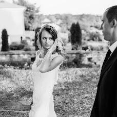 Wedding photographer Aleksandr Slobodyan (MEGAS). Photo of 15.03.2016