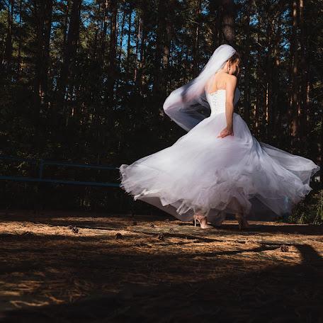Wedding photographer Mariya Gucu (MariaGutsu). Photo of 16.02.2018
