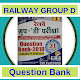 Railway Group D Question Bank