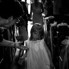 Fotografo di matrimoni Paola maria Stella (paolamariaste). Foto del 16.07.2015