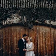 Wedding photographer Artem Artemov (artemovwedding). Photo of 05.04.2018