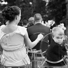 Wedding photographer Elena Pavlova (ElenaPavlova). Photo of 04.07.2018