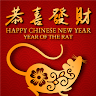 chinese.happy.new.year.greeting.card.frame