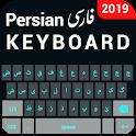 Farsi keyboard - English to Persian Keyboard app icon