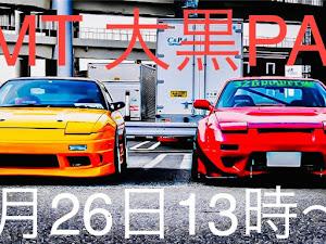 180SXのカスタム事例画像 ユウ&moco &《reizend》さんの2020年01月18日09:17の投稿