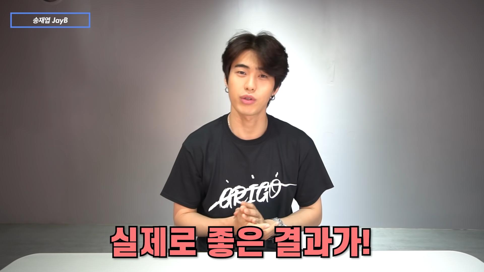 I fought when i was work at JYP Ent. beacause of Ryujin's OOOO! (MV Reaction) 12-46 screenshot