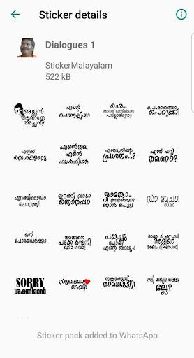 Sticker Malayalam 2.5 screenshots 1