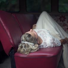 Wedding photographer Martina Ruffini (Rosemary). Photo of 22.07.2017