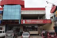 Dindigul Thalappakatti photo 8
