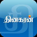 Dinakaran - Tamil News icon