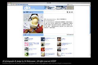 Photo: DPI MAGAZINE 8-PAGE INTERVIEW & PORTFOLIO Taiwan, issue dec.2006/jan.2007 (in chinese) © photos by jean-marie babonneau all rights reserved www.betterworldinc.org  screenshot: webpage teaser for printed magazine.